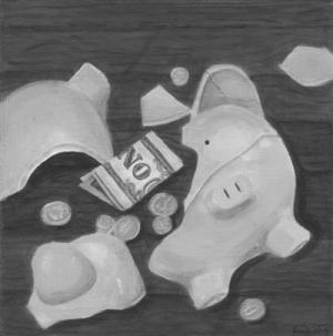 piggybank_sm11